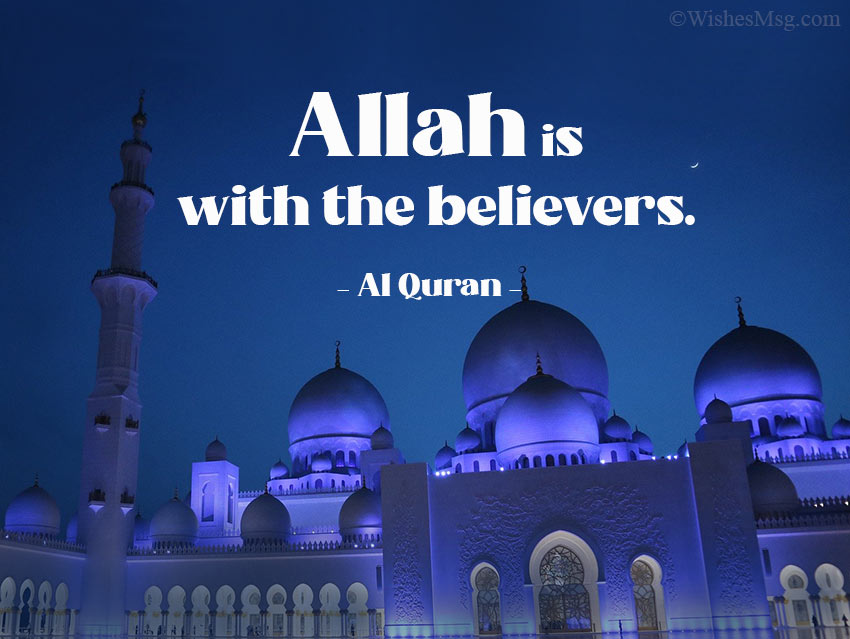 Best Islamic Quotes from Quran