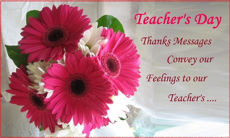 teachers-day-thanks-messages-convey-to-our-teacher-flowers