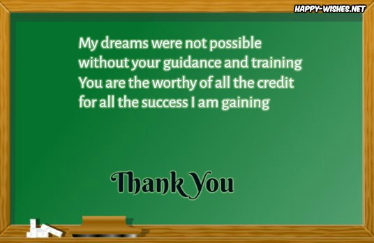 Thanks To My Teacher images