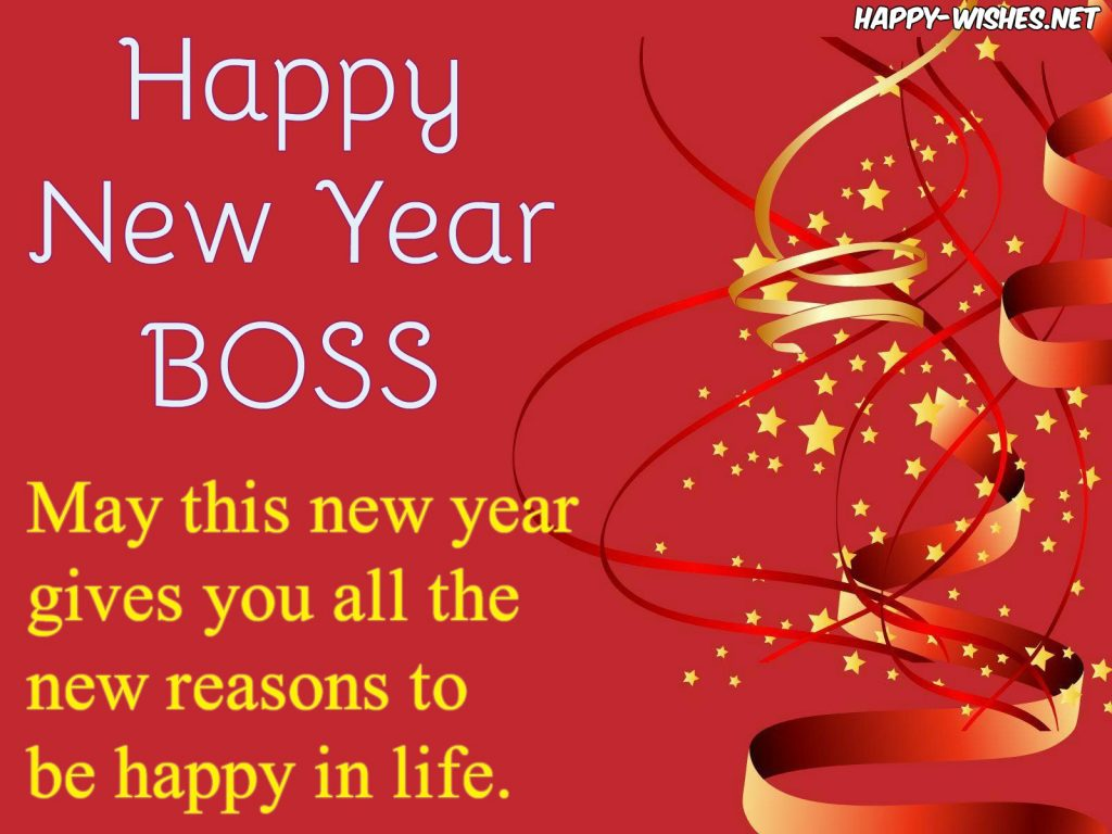 Happy New Year Wishes For Boss - Ultra Wishes