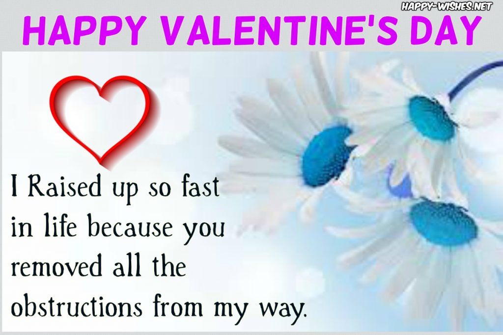 Best Valentine's day images for mother
