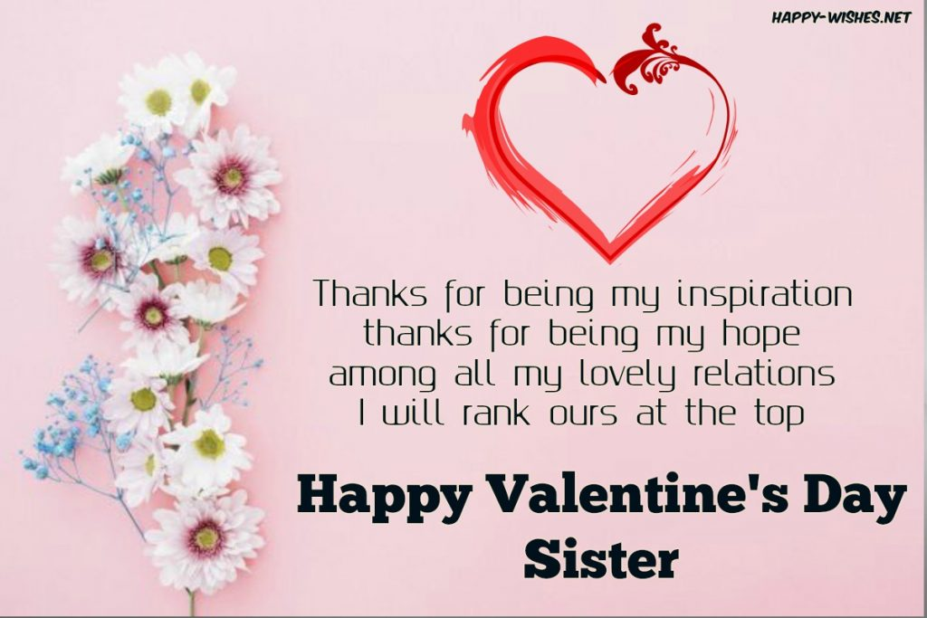 Best Valentine's day wishes for the sister
