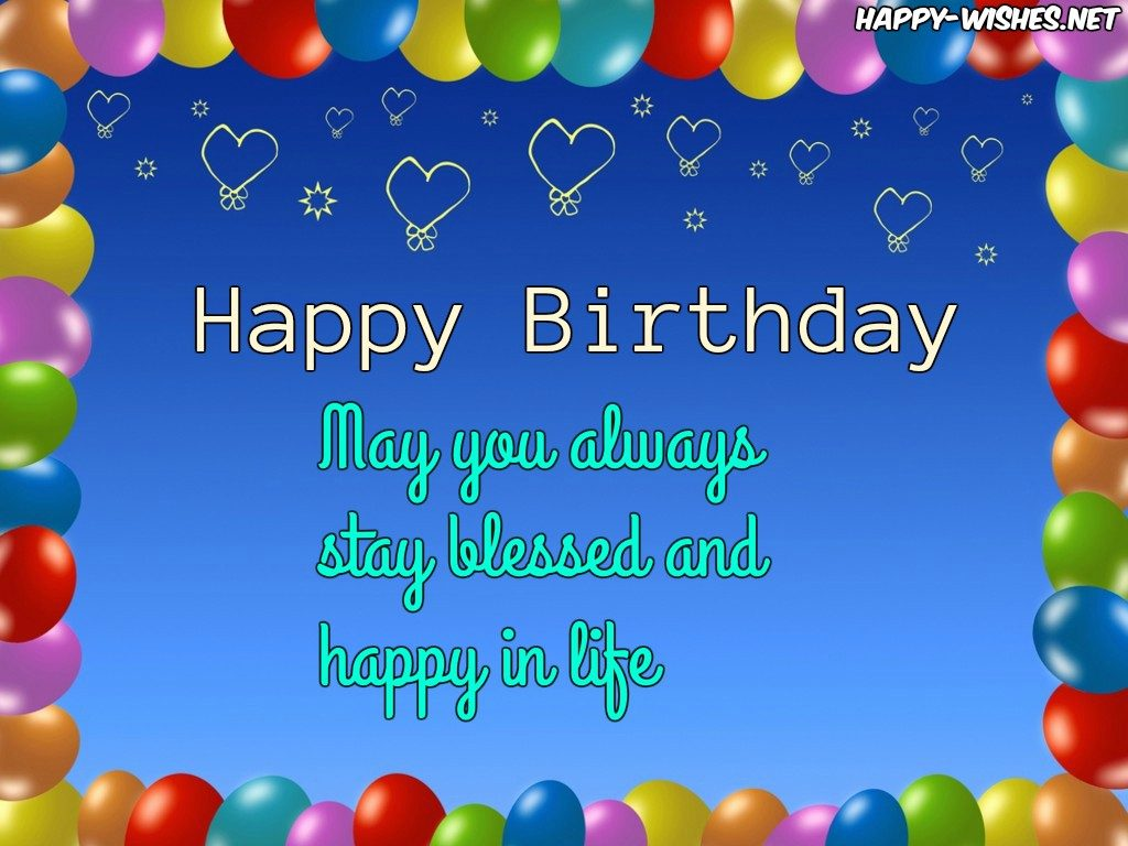 Birthday wishes from God images