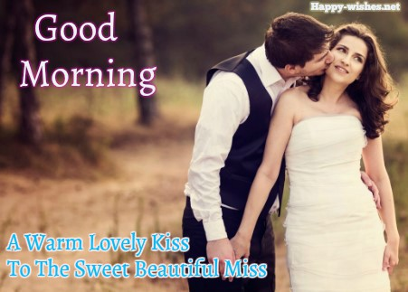 Good Morning Wishes With Kiss Images Ultra Wishes