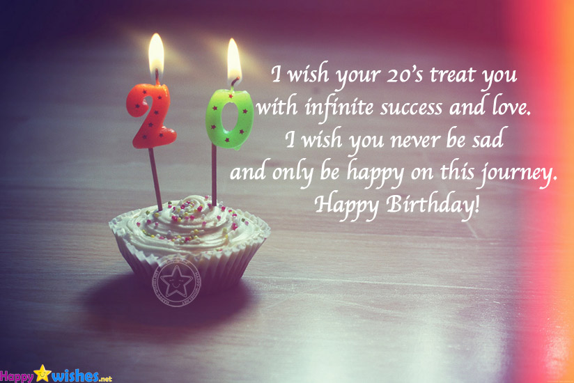 Happy 20th Birthday wishes quotes for success