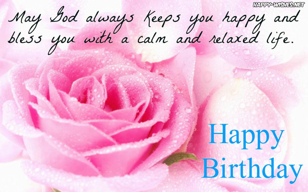Happy Birthday Christian wishes with Rose Background images