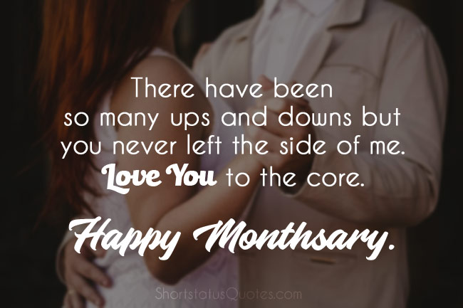 Monthsary Captions