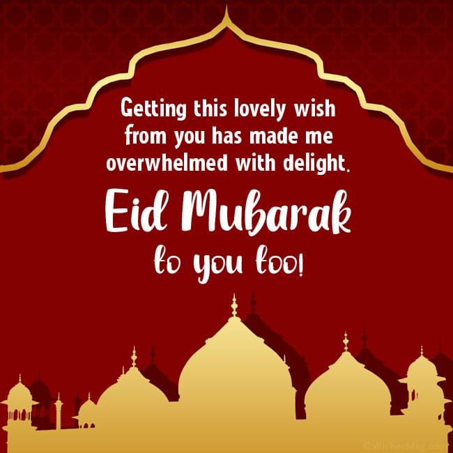 Eid Mubarak Wishes Reply for Card
