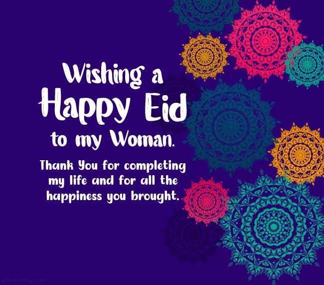 Romantic Eid Wishes for Her