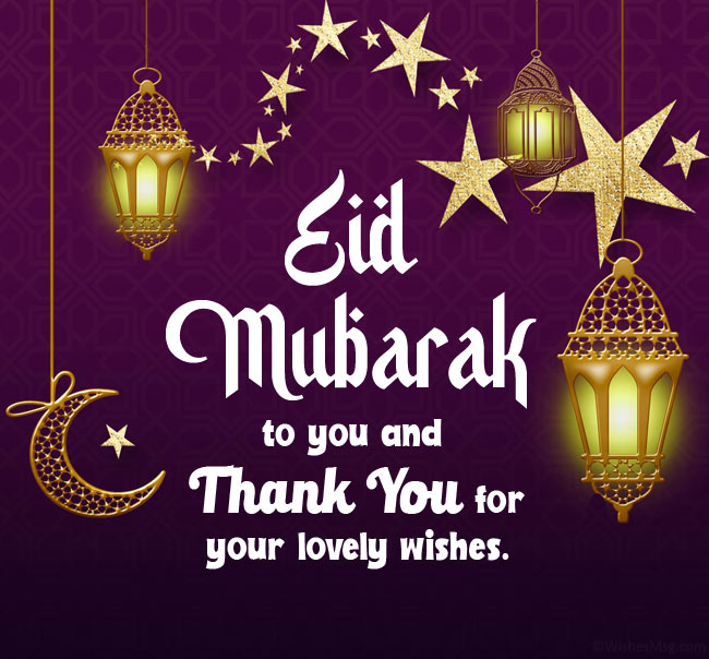 Thanks for Eid Wishes