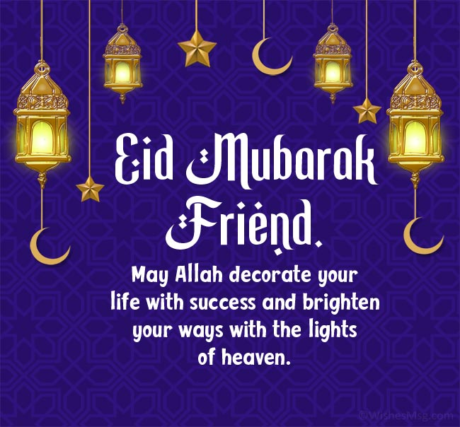 eid mubarak wishes for friend