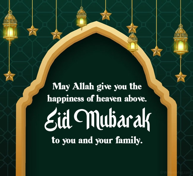 eid wishes for friends and family