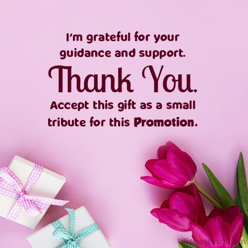 thank you note on promotion
